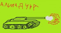 Иван Шарый, 8 марта 1996, Киев, id153481444