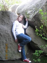 Натали Любченко, 14 января , Харьков, id74401413